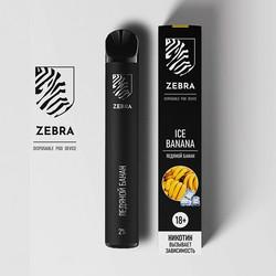 Zebra_banana