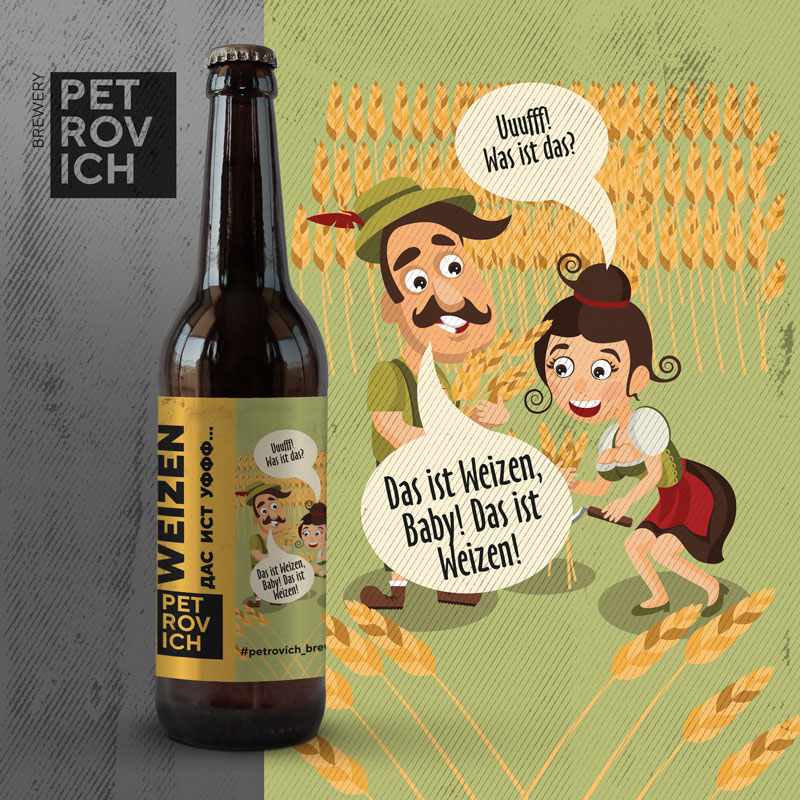 Petrovich_Brewery_Weizen