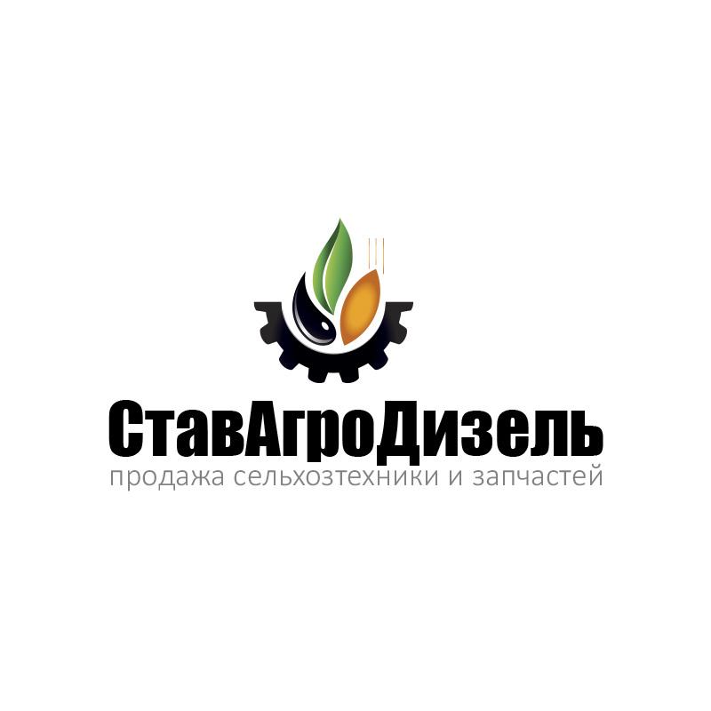 AgroDiz