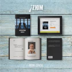 book_Karz1