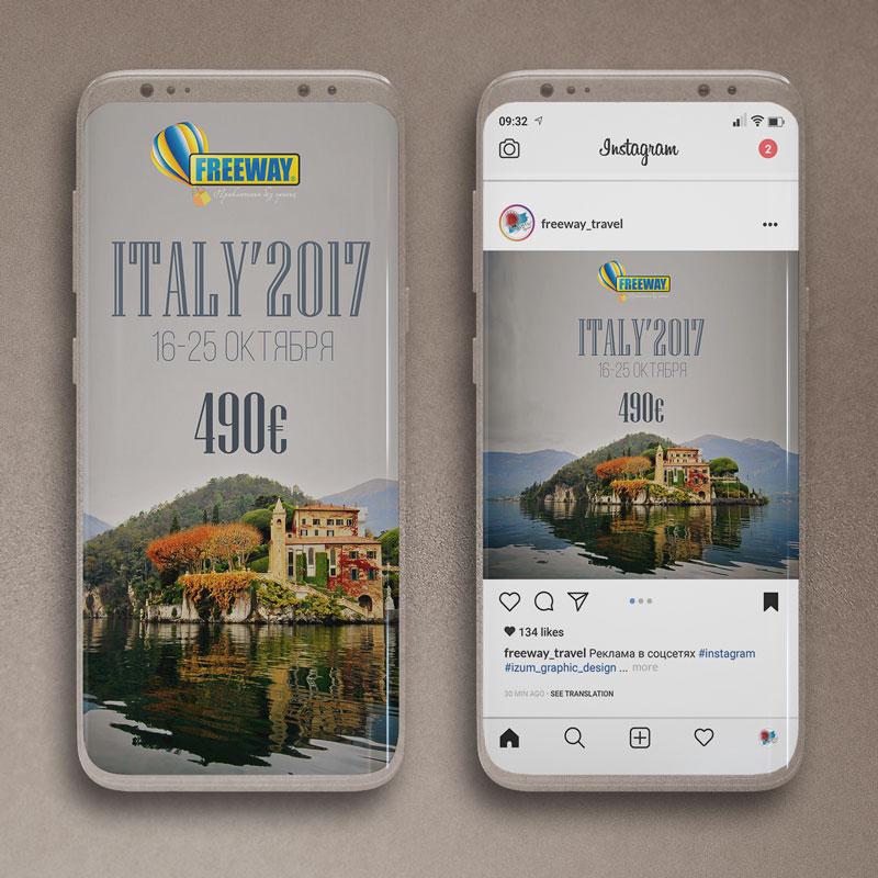 Freeway_Italy