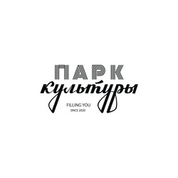 CulturalPark