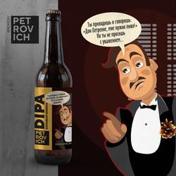 Petrovich_Brewery_BigShot