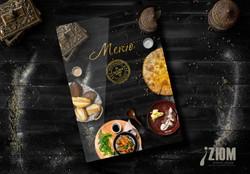 menu_Jajir1