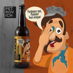 Petrovich_Brewery_Blanche