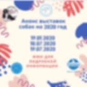 Снимок экрана 2019-09-02 в 14.21.59.png