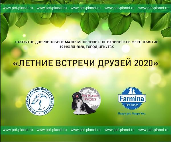 Снимок экрана 2020-07-15 в 22.58.55.png