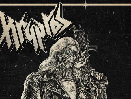 Homage to Kryptos' 'Force of Danger'