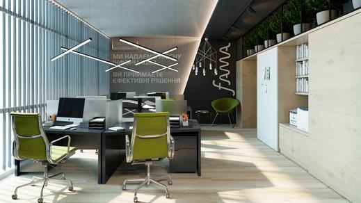 Fama office