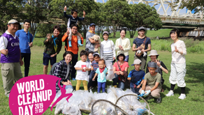 World Cleanup Day 2019開催!