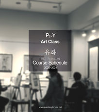 course.jpg