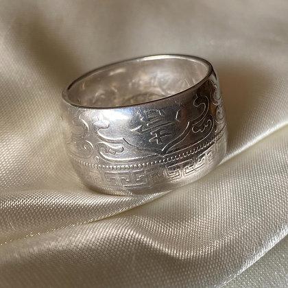 1939 UK Trade Dollar Coin Ring