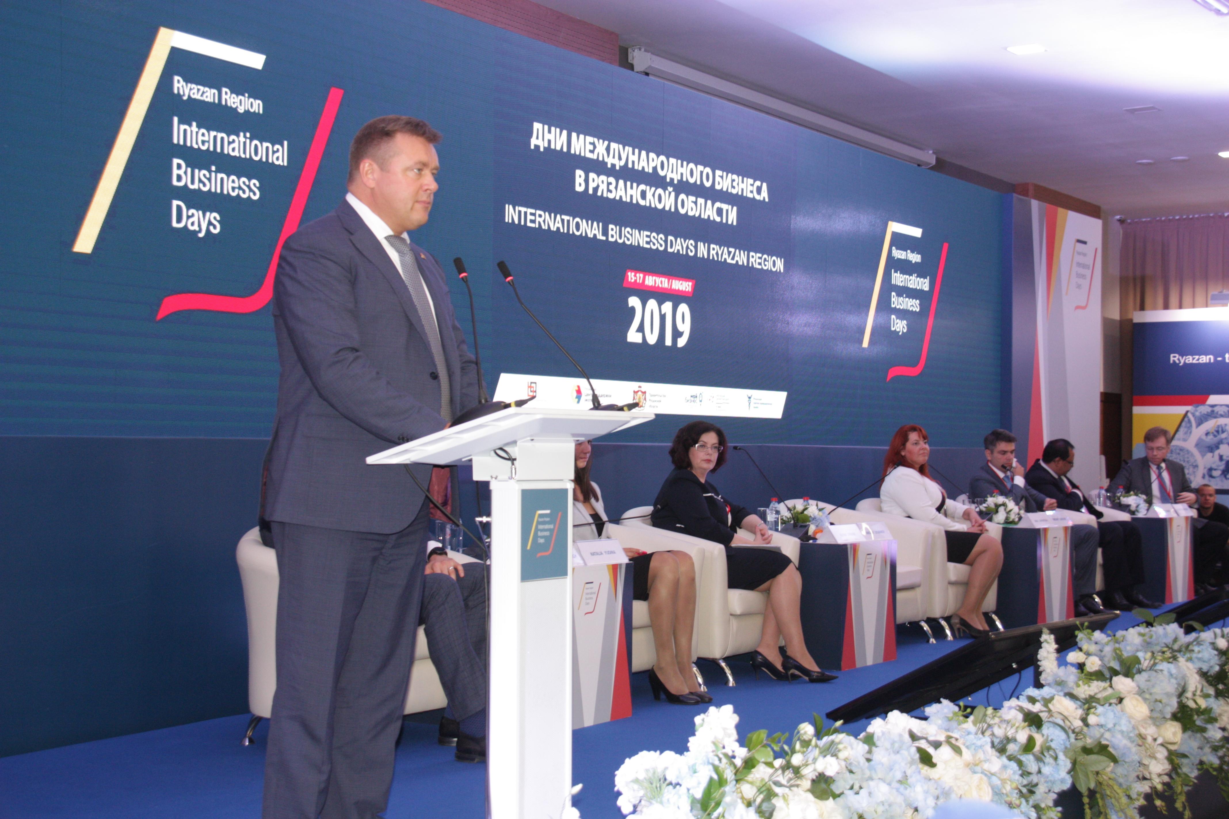 Организация форумов и конференций