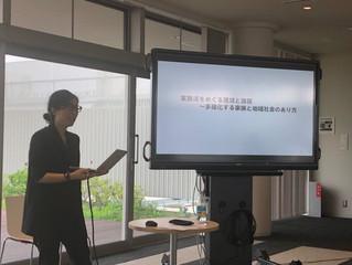 2019年6月11日地域情報研究所第1回プログレスレポート