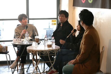 [녹취록] 2015 공공 그라운드 <청년운동의 성과와 세대교체>