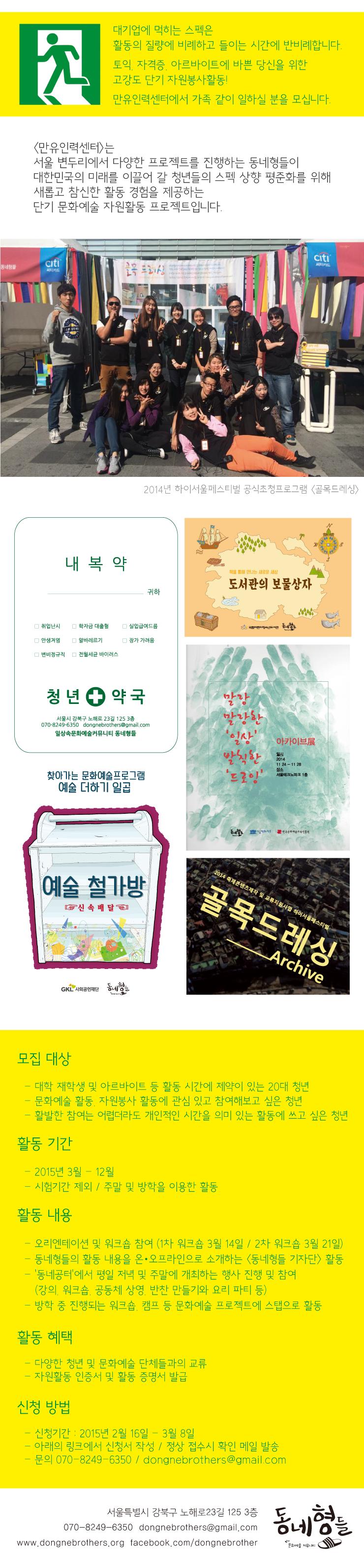 만유인력센터-홍보물(뉴스).png