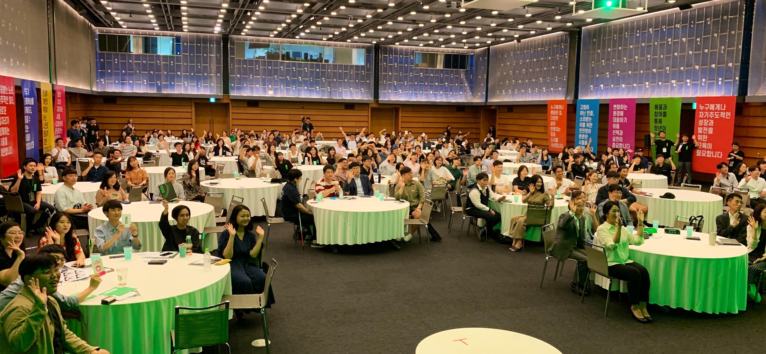 3회 서울청년시민회의