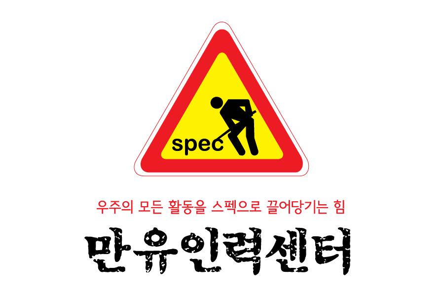 2015-만유인력센터(페이스북).png