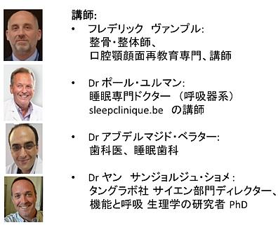 Better sleep | Tongue Lab | 日本 | 研修