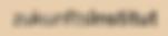 Bildschirmfoto 2018-11-04 um 21.17.37.pn