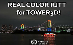 RC_Tower3D_RJTT_293x182.jpg