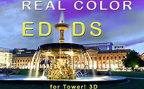 RC_EDDS_500x333.jpg