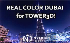 RC_Tower3D_OMDB_nyd.jpg