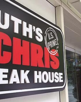 ruths-chris_750xx1280-720-0-120.jpg