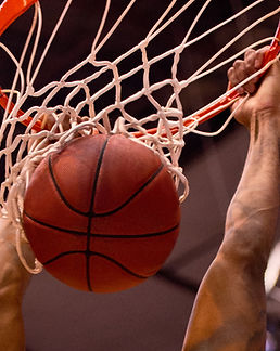 Оборудование для баскетбола