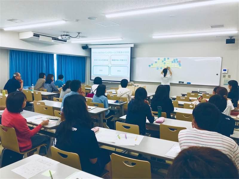 インクルーシブ教育/U.S.I.Research