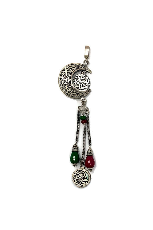 Sterling Silver Pendant Moon Shape With Jade Beads
