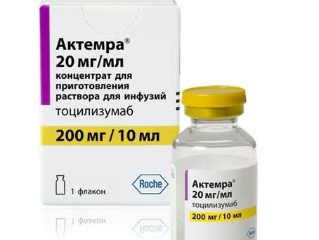 Тоцилизумаб в лечении тяжелых пациентов с COVID-19