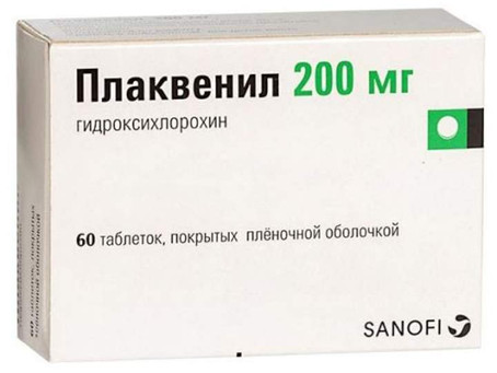 Гидроксихлорохин в лечении COVID-19