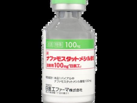 Новый вариант лечения для COVID-19
