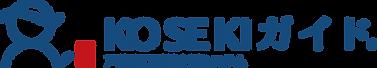 koseki logo.png