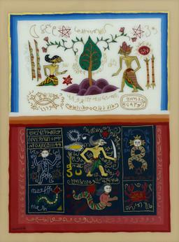 Haryadi Suadi - Pakuon (astrologi jawa).