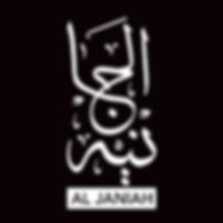 logo+al+janiah+quadrado.png
