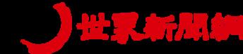 wj_logo.png
