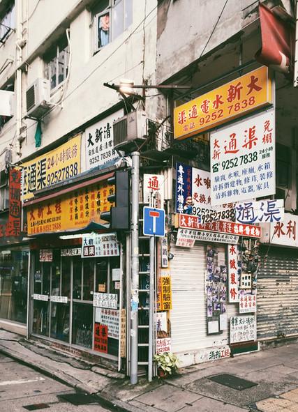 ZCM05c JeremyC_HKculture.jpg