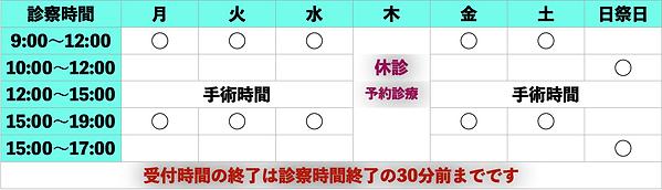 スクリーンショット 2020-11-25 21.48.38.png