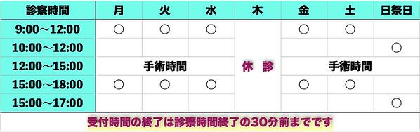 スクリーンショット 2021-07-01 16.02.45.png