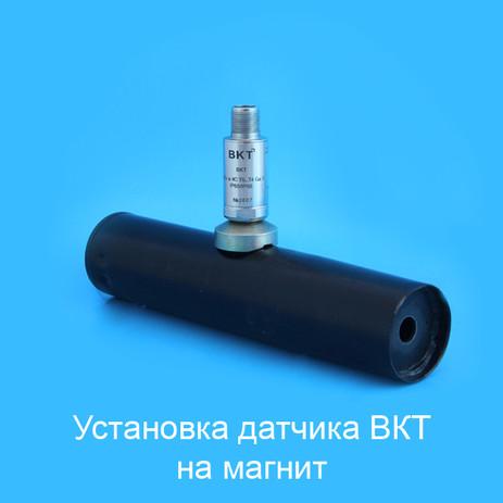 ВКТ_13.jpg
