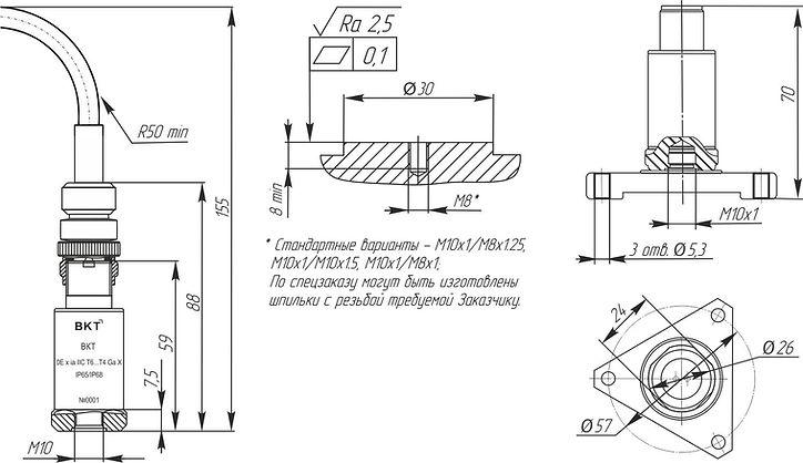 Схема установки датчика ВКТ-10