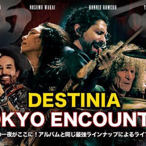 """DESTINIA New DVD/BD """"Tokyo Encounter"""""""