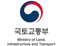 국토교통부_편집본.png