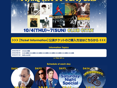 CLUB CITTA'30th Annivers〜Flying KITTY Party 2018〜