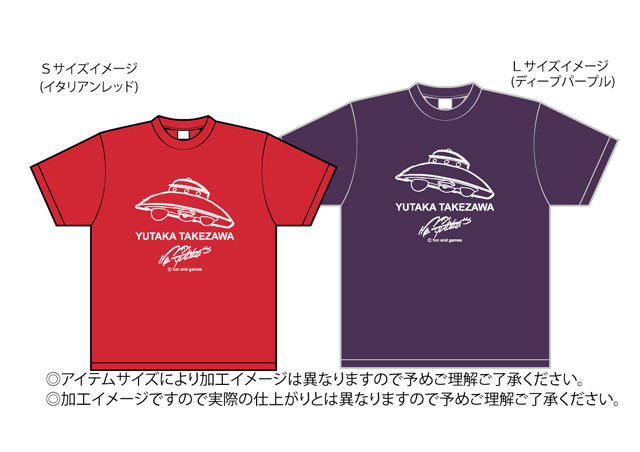 武沢侑昂 自筆 UFO Tシャツ(初回製造)