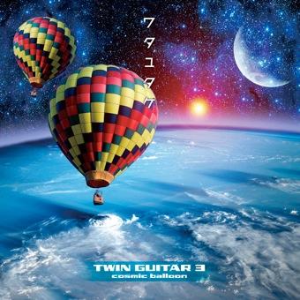 twinguitar3_クラウドファンディング