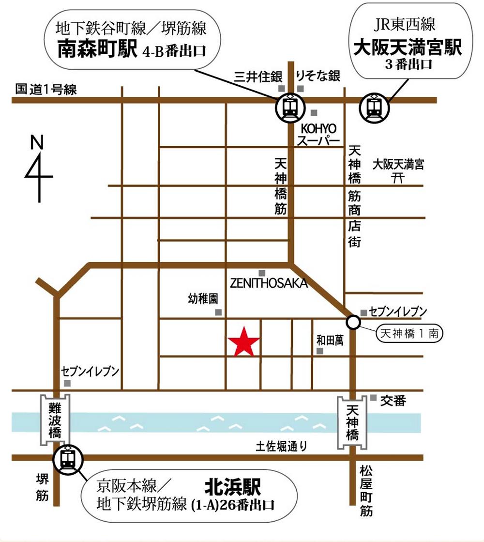 雲州堂 http://www.iori-unshudo.com/guide/