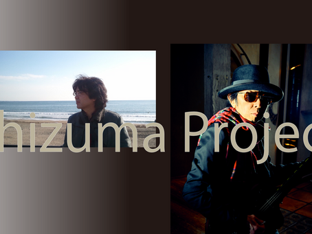 "Shizuma Project ""Landscape -perfect edition-""キャンペーン実施中"